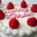 ケーキ(小)
